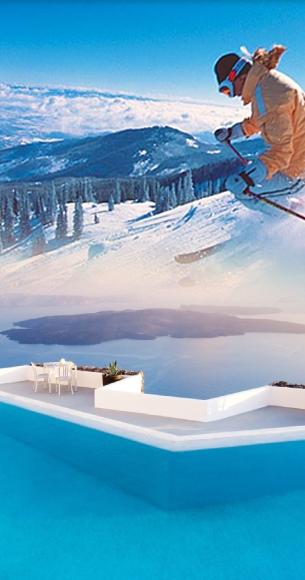 Πακέτα Εσωτερικού - Greek Destinations